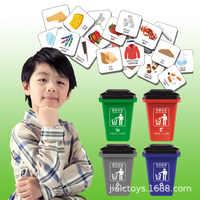 Crianças educação precoce douyin estilo celebridade lixo brinquedo departamental lata de lixo jardim de infância ensino ajudas guia educacional
