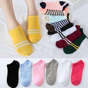 Socks Anti-Slip Mult Heart Stripe Solid-Color Cotton of 5-Kinds Patten Low-Cut
