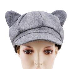 Осенне-зимние шапки в Корейском стиле, модная женская кепка с кошачьими ушками, восьмиугольная кепка для женщин, однотонная шерстяная фетровая Кепка для художника