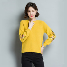 Woman Casual Pullover Sweater Flower Embroidery Plain Knitwear Female O-neck Textured Knitted Tops Yellow Blue White Caramel choker neck plain sweater