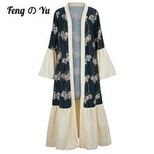 Trumpet Sleeve Printed Cardigan Muslim Robe Women Full Length Dress Loose Coat Color Contrast Stitching Prayer Robe
