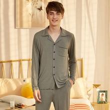 Mens pajamas cardigan men sleepwear Cotton Pajama spring thi