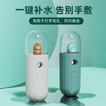 Нано милый инструмент для пополнения воды домашних животных