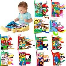 Pudcoco, новинка 2020 года, Детские 3d-головоломки с животными и хвостом, развивающие обучающие книги, лучший подарок для новорожденных