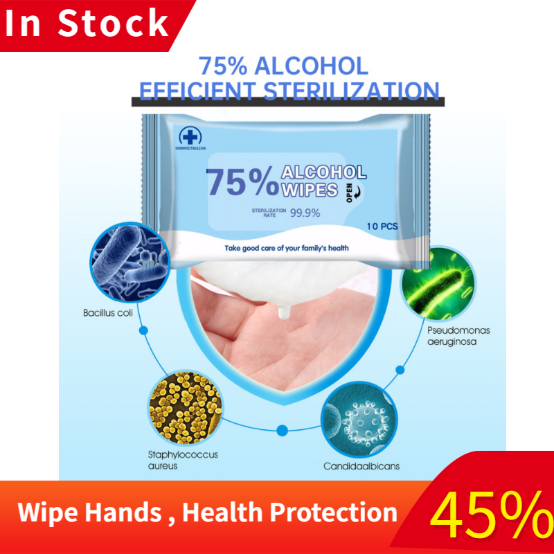 10 Pc/bag Disinfection Wipes Antiseptic Pads 75% Alcohol Cleaning Wet Wipes Sterilization First Aid Cleaning Bag Wipes Wholesale