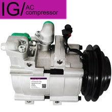 Для hs18 a/c компрессор для автомобиля hyundai h 1 01 06 97701