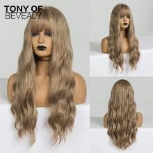 Peruki syntetyczne długie faliste światło brązowy naturalne włosy peruki z grzywką dla kobiet African American puszyste włosy włókno termoodporne