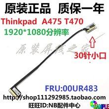 Fio tela de vídeo Flex Para LENOVO A475 T470 laptop LCD LED LVDS cable Fita de Exibição 00UR481 DC02C009J10 SC10G75186
