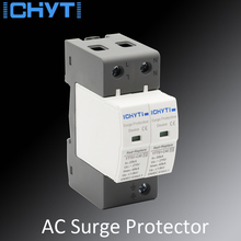ICHTYI Top quality SPD AC 2P 220V 275V 385V surge protector lightning protection surge arrester surge protective device