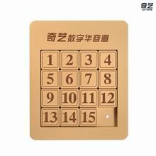 Qiyi boîte à Puzzle pour enfants, à nombre magnétique coulissant Klotski, jouets éducatifs, Mini Puzzle, jouets interactifs créatifs, cadeaux pour enfants