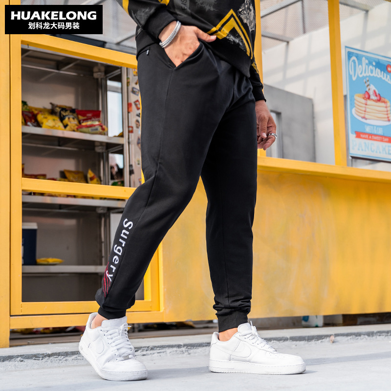 Production Wholesale Popular Brand Large Size Plus-sized Menswear Autumn New Style MEN'S Casual Pants Shou Jiao Kou Printed Lett