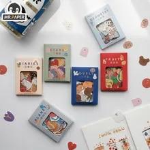 Stickers Coated-Paper Luggage Minimalist-Toys Memo Artsy-Style Write Kawaii Deco Animal