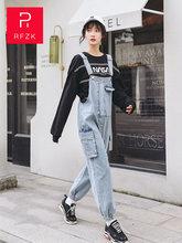 Rfzk 2020 plus size jeans woman suspended jeansuits wide leg