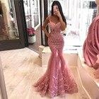 Elegant Evening Dres...