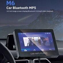 Автомобильный mp5-плеер, Bluetooth 5,0, FM-передатчик, поддержка TF U Disk, музыкальный плеер, автомобильный электронный плеер для автомобилей M6