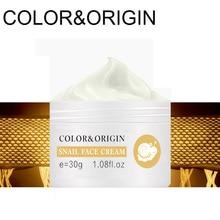 Color&Origin Snail Essence Whitening Cream Hyaluronic Acid Face Cream Collagen Anti-Aging Acne Treatment Moisturizer Skin Care недорого