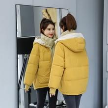 Winter Jacket Coat Women Outerwear Women's Down Jackets Goose Hood Down Coat Winter Oversize Puffer jacket Coat Lady Down Jacket color block detachable hood puffer jacket