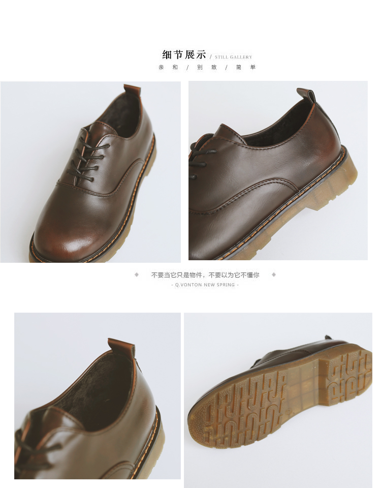 feminino maré estilo universitário jk uniforme sapatos