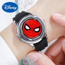 Оригинальные наручные часы disney «Капитан Америка» кварцевые