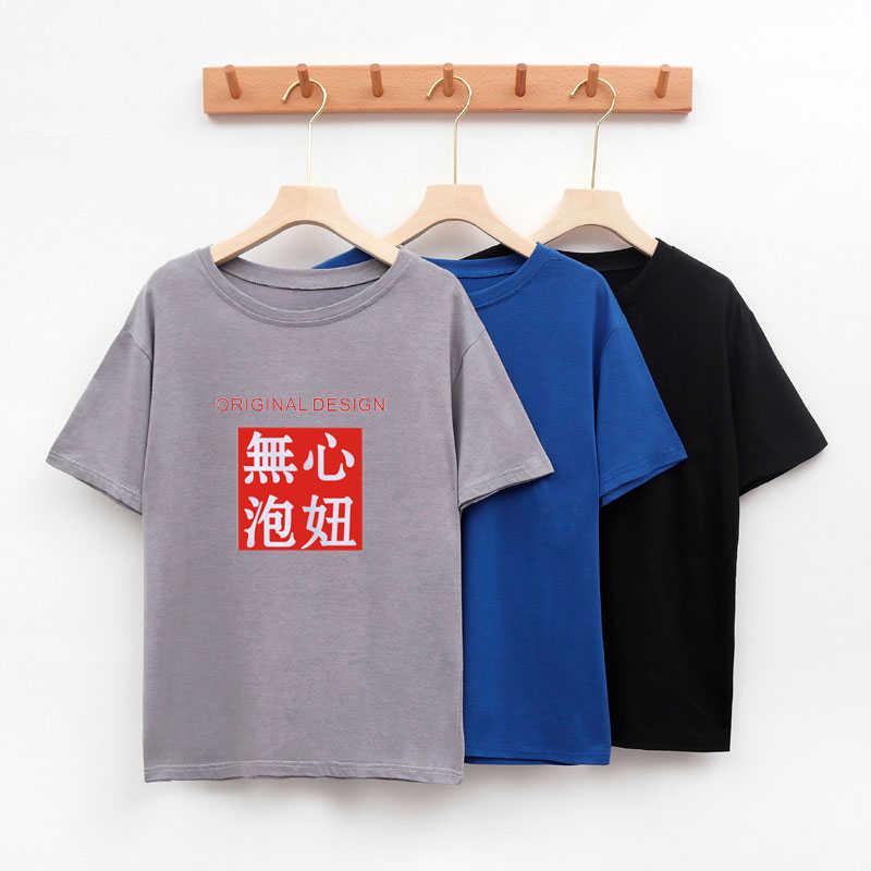 تيشيرت رجالي الحروف الصينية طباعة قصيرة الأكمام الصين الرياح Ins الاتجاه الرجال النساء تي شيرت الأزواج S-XXXL علوية 8064