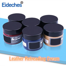 50ml Liquid Skin Leather Repair Kit No Heat Color Restore Tool Auto Car Seat Sofa Coats Holes Scratch Cracks Rips Paint Care