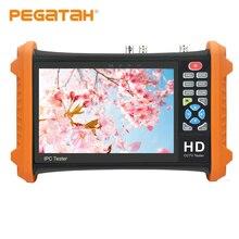 7 بوصة 8MP TVI و CVI 5MP AHD 2MP SDI CCTV تستر التناظرية IP فاحص الكاميرا دعم HDMI/إدخال الصوت/الإخراج مع دعوة OSD القائمة UTP