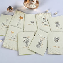 1set Mini Greeting Card Retro Hot Stamping Simple Blessing Birthday Thank You