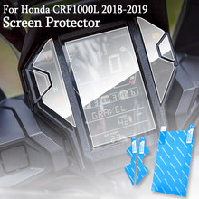 CRF 1000L Speedometer Protection Film Screen Protector Cluster Scratch Sticker For HONDA AFRICA TWIN CRF1000L 2018 2019 Clear(China)