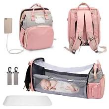2020 Fashion Portable Folding Crib Diaper Bag Multi-Function Large Capacity Baby Backpack Diaper Bag Baby Stroller Organizer Bag