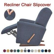 Fodera per divano elasticizzata reclinabile in stile europeo cuscino di protezione reclinabile in pile ispessito grigio antracite copertura per mobili antiscivolo