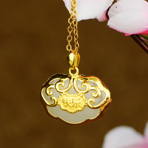 Image 5 - Gold plated  Baby Golden Long Life Lock Pendant  Jade Zodiac Pendant Buddha Gong Necklace
