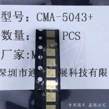Cma-5043 0,05-4 ГГц 1 шт.