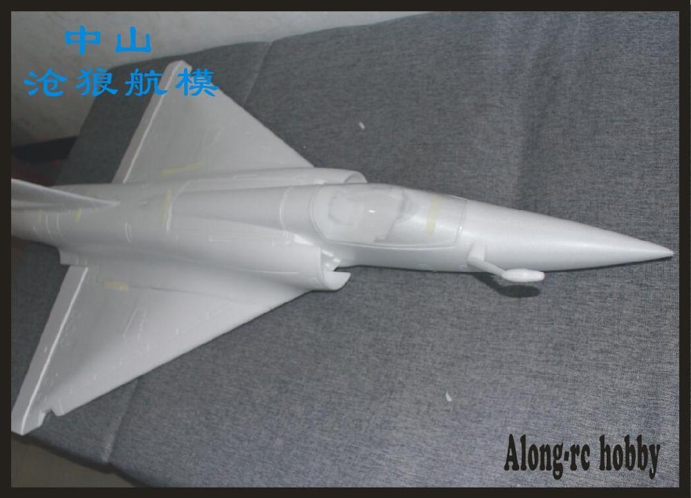 Avion RC EPO 90mm, mousse de Jet EDF, Mirage 2000, kit (KIT uniquement de mousse/pas de télécommande) 6