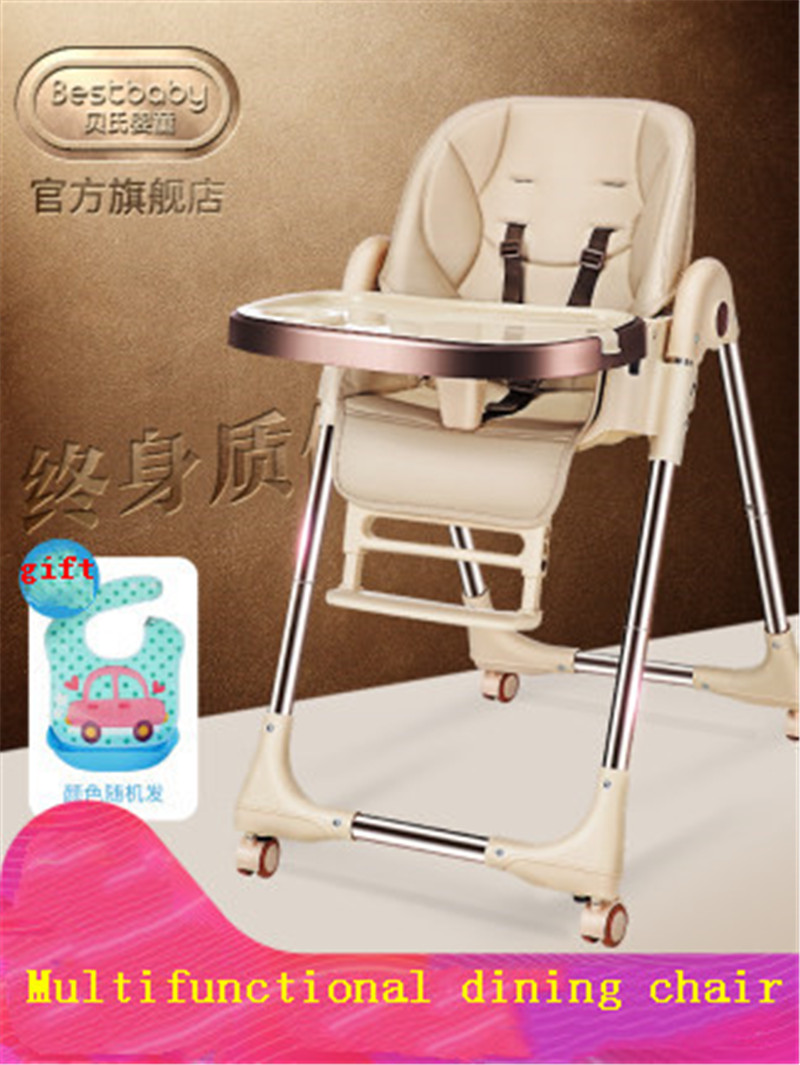 Baby Dining Chair Children's Dining Chair Folding Multi-function Portable Home Baby Dining Table And Chairs To Eat Seats