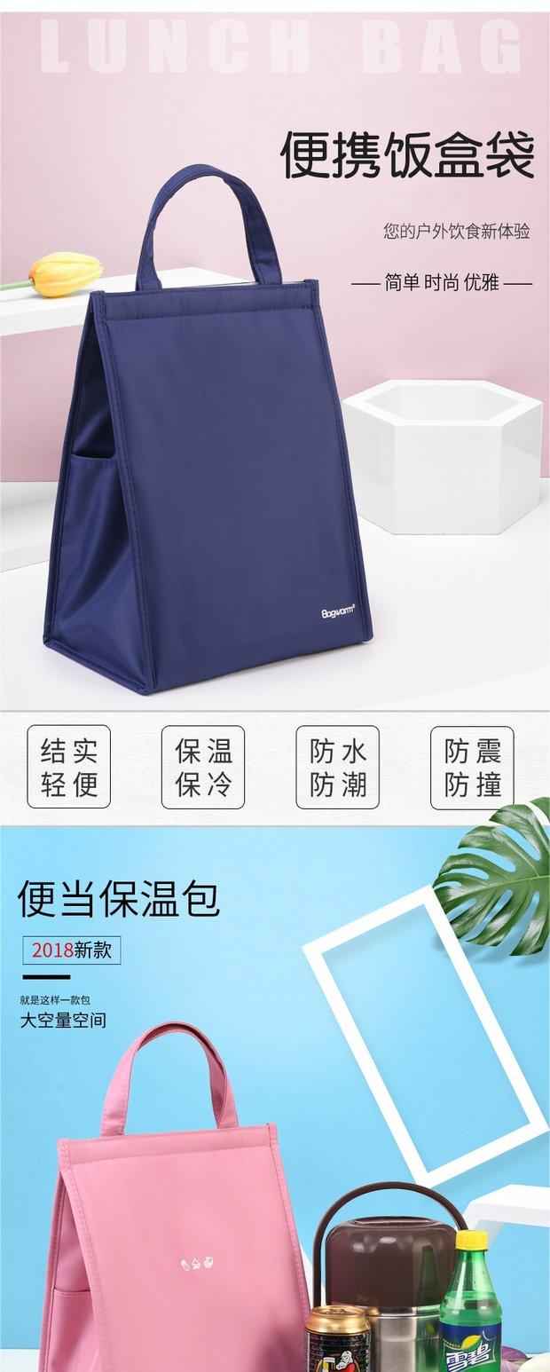Caixa de almoço portátil saco térmico comida