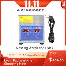 2l digital de aço inoxidável ultra sonic cleaner ultra sônico aquecedor banho temporizador ultra sônico limpeza jóias relógio vidro ferramenta limpeza