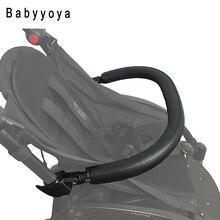 Arabası Bar kolu Bar Bugaboo arı Babyzen Yoyo Yoya arabası kol dayama Pu deri kılıf arabası tampon Bar arabası aksesuarları