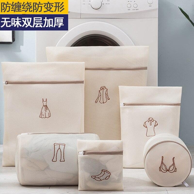 Laundry Bag Washing Machine For Sweater Anti-Transformation Underwear Bra Net Pocket Pocket Thick Oversized Household Protective