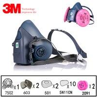 3 м 7502 противогаз 17in1set спрей краска химическая Пылезащитная респиратор с 603/5N11 фильтр частиц работы Половина маска