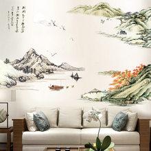 Grande terminado 190*140cm sala de estar paisagem pintura na parede quarto estudo decoração estilo chinês adesivos parede