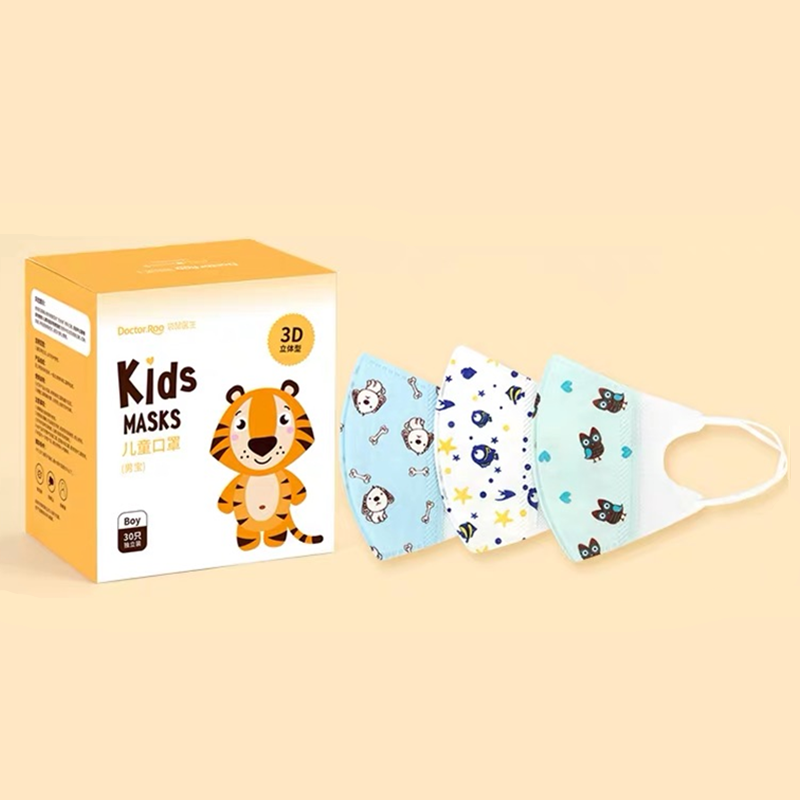 DR.ROOS 30pcs / Pack Non-woven Disposable Mask 4 Layer 0-3 Years Old Boy Ear-mounted Dust-proof Cartoon Mask