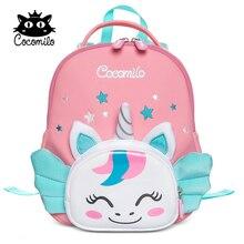2020 3D wzór jednorożca plecak dla dziewczynek dzieci mała torba dla chłopców Cute Cartoon tornister plecaki dla dzieci Mochila 2 6 lat