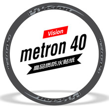 Visão 40 bicicleta de estrada carbono faca anel roda conjunto aro adesivo protetor solar à prova dmulticolágua multicolorido reflexivo mt40