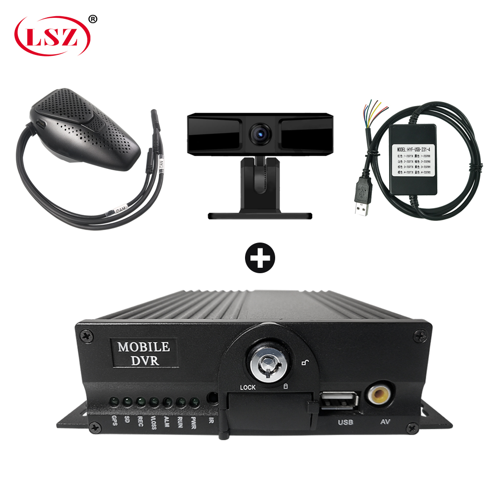 LSZ factory direct sales 4 channel sd card monitoring host 4g gps mdvr wide voltage dc8v 36v school bus / sanitation truck /boat|Surveillance Video Recorder| |  - title=