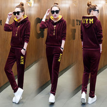 Autumn and winter Women's jacket Athletic Soft Velour Up Hoodie & Sweat Pants Set Jogging Suit embroidery casual two-piece()