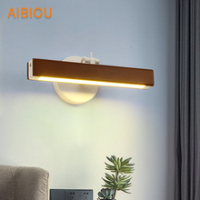 AIBIOU Rotatable 220V Led Wall Lamp For Bedroom Wooden Hotel Wall Sconce Wall Mounted Reading Light Modern Bedside Lights