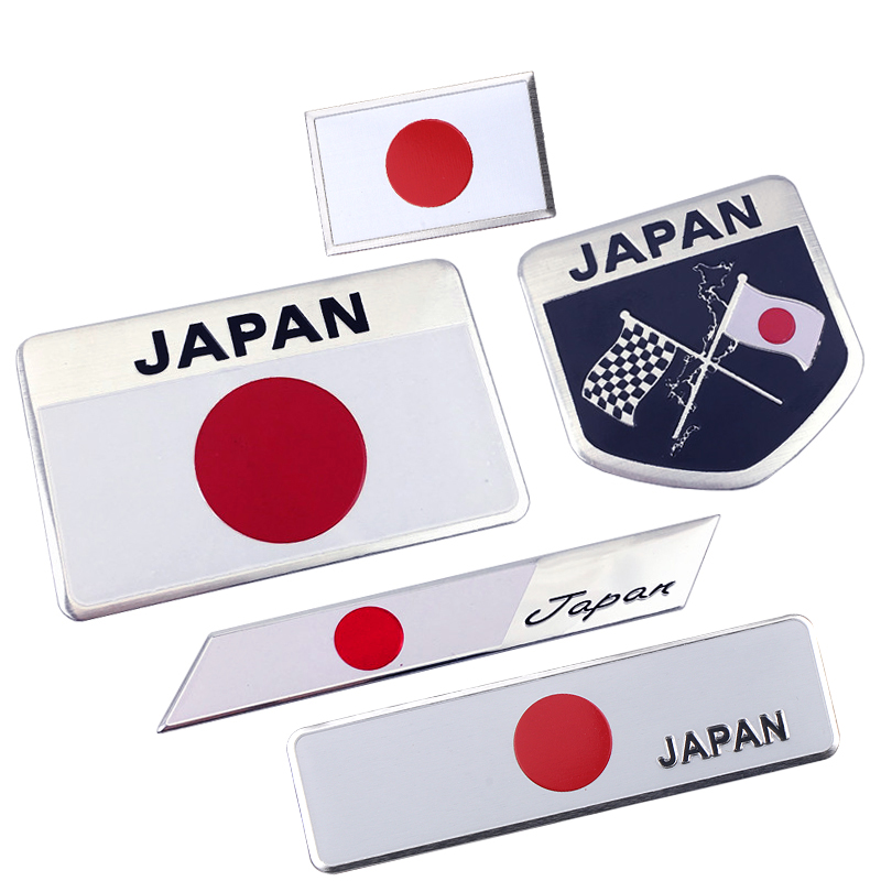 Car Styling 3D Metal Japanese Flag Emblem Badge Logo Japan Sticker Decal For Toyota Honda Suzuki Nissan Mazda Subura Lexus
