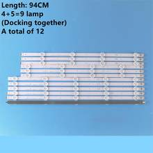 (Nieuwe Originele Kit) 12 Pcs Led Backlight Strip Voor Lg Tv 47LA620S 6916L-1259A 6916L-1260A 6916L-1261A 6916L-1262A LC470DUE(China)