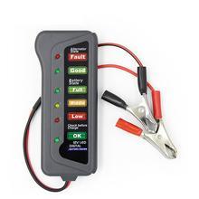 Kuulee тестер батареи 12 В тестер батареи портативный автомобильный тестер батареи с 6 светодиодами