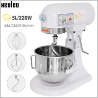 XEOLEO Planetary Food mixer Electric Dough Mixer Egg beater Professional Spiral Bread Blender With Dough Hook Removable Bowl